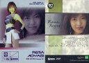 玩具, 興趣, 遊戲 - 【中古】コレクションカード(女性)/GALS PARADISE CARDS 2002 Sn7/9 : 青柳玲麻/インサートカード(ホロ仕様)/GALS PARADISE CARDS 2002
