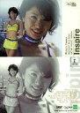 【中古】コレクションカード(女性)/GALS PARADISE CARDS 2002 I13/15 : 田中美鈴/スペシャルカード(金箔押し・ホロ仕様)/GALS PARADISE CARDS 2002