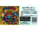 【中古】ビックリマンシール/メタルエンボス/ヘッド/ビックリマン伝説4 メタルエンボス : ブラックゼウス(文字青→赤)