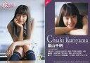 【中古】コレクションカード(女性)/Girls ! ORIGINAL CARD 02 : 栗山千明/Girls ! ORIGINAL CARD