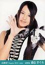 【中古】生写真(AKB48・SKE48)/アイドル/AKB48 森山さくら/上半身/劇場トレーディング生写真セット2012.June
