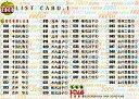 樂天商城 - 【中古】コレクションカード(女性)/BOMB CARD FRESH 2000 109 : リストカード/レギュラーカード/BOMB CARD FRESH 2000