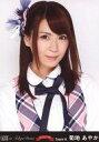 【中古】生写真(AKB48 SKE48)/アイドル/AKB48 菊地あやか/バストアップ/「AKB48 in TOKYO DOME 1830mの夢 スペシャルBOX」特典【タイムセール】