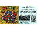 【中古】ビックリマンシール/メタルエンボス/ヘッド/ビックリマン伝説4 メタルエンボス : ブラックゼウス(文字赤→緑)