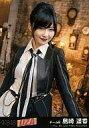 【中古】生写真(AKB48・SKE48)/アイドル/AKB48 島崎遥香/UZA衣装/CD「UZA」劇場盤特典生写真