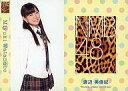 【中古】アイドル(AKB48 SKE48)/CD「北川謙二 Type-C」初回限定封入特典 渡辺美優紀/CD「北川謙二 Type-C」初回限定封入特典