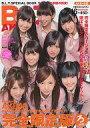 【中古】写真集系雑誌 生写真欠)B.L.T. SPECIAL BOOK AKB48桜BOOK「サクラの木」 ろver.【10P13Jun14】【画】