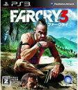 【中古】PS3ソフト FarCry3(18歳以上対象)
