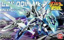 【中古】プラモデル LBXオーディーンMk-2 「ダンボール戦機W」 シリーズNo.038 [01807