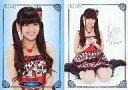 【中古】アイドル(AKB48・SKE48)/AKB48 トレーディングコレクションPART2 R037N : 佐藤すみれ/ノーマルカード/AKB48 トレーディングコレクションPART2