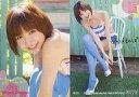 【中古】アイドル(AKB48 SKE48)/AKB48 トレーディングコレクションPART2 R077N : 篠田麻里子/ノーマルカード/AKB48 トレーディングコレクションPART2