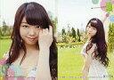 【中古】アイドル(AKB48 SKE48)/AKB48 トレーディングコレクションPART2 R117N : 峯岸みなみ/ノーマルカード/AKB48 トレーディングコレクションPART2