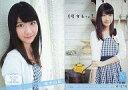 【中古】アイドル(AKB48 SKE48)/AKB48 トレーディングコレクションPART2 R147N : 柏木由紀/ノーマルカード/AKB48 トレーディングコレクションPART2