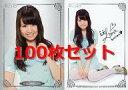 【中古】アイドル(AKB48・SKE48)/アイドル系シングルトレカまとめ売りセット 【100枚セット】名取稚菜/R064N/ノーマルカード/AKB48 トレーディングコレクションPART2【10P19Mar13】【画】