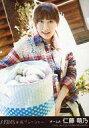【中古】生写真(AKB48 SKE48)/アイドル/AKB48 仁藤萌乃/CD「永遠プレッシャー」劇場盤特典