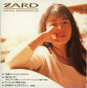 【中古】Windows95/98/Mac漢字Talk7.6以降 CDソフト ZARD SPECIAL ENHANCED CD