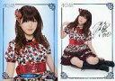 【中古】アイドル(AKB48 SKE48)/AKB48 トレーディングコレクションPART2 R043N : 宮崎美穂/ノーマルカード/AKB48 トレーディングコレクションPART2