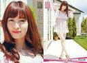 【中古】アイドル(AKB48 SKE48)/AKB48 トレーディングコレクションPART2 R068R : 小嶋陽菜/箔押しカード/AKB48 トレーディングコレクションPART2