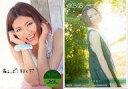 【中古】アイドル(AKB48 SKE48)/AKB48 トレーディングコレクションPART2 PR08B : 宮澤佐江/特製スリーブ入りスペシャルプロモーションカード/AKB48 トレーディングコレクションPART2