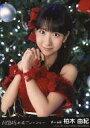 【中古】生写真(AKB48 SKE48)/アイドル/AKB48 柏木由紀/とっておきクリスマスver./CD「永遠プレッシャー」劇場盤特典