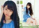 【中古】アイドル(AKB48 SKE48)/AKB48 トレーディングコレクションPART2 R116R : 峯岸みなみ/箔押しカード/AKB48 トレーディングコレクションPART2