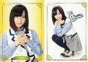 【中古】アイドル(AKB48 SKE48)/AKB48 トレーディングコレクションPART2 R054N : 高橋朱里/ノーマルカード/AKB48 トレーディングコレクションPART2