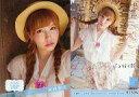 【中古】アイドル(AKB48 SKE48)/AKB48 トレーディングコレクションPART2 R139N : 河西智美/ノーマルカード/AKB48 トレーディングコレクションPART2