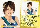 【中古】アイドル(AKB48 SKE48)/AKB48 トレーディングコレクションPART2 SP053S : 島田晴香/直筆サインカード(/100)/AKB48 トレーディングコレクションPART2