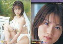【中古】コレクションカード(女性)/FB 2000 COLLECTION Super Girls Super Girls020 : 相原りな/レギュラーカード/FB 2000 COLLECTION Super Girls