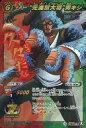 """【中古】ミラクルバトルカードダス/超Ω/キャラ/赤緑/ワンピース「Zの脅威」 超Ω54[A] [超Ω] : """"元海軍大将""""青キジ"""
