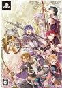 【中古】PSPソフト プリンセス・アーサー[限定版]【02P03Dec16】【画】