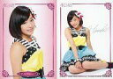 【中古】アイドル(AKB48 SKE48)/AKB48 トレーディングコレクションPART2 R010N : 仲川遥香/ノーマルカード/AKB48 トレーディングコレクションPART2