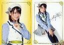 【中古】アイドル(AKB48・SKE48)/AKB48 トレーディングコレクションPART2 R055N : 竹内美宥/ノーマルカード/AKB48 トレーディングコレクションPART2