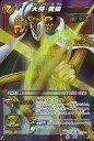 【中古】ミラクルバトルカードダス/SR/キャラ/紫/ワンピース「Zの脅威」 32/77[A] [SR] : 大将・黄猿【02P03Dec16】【画】