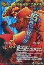"""【中古】ミラクルバトルカードダス/超Ω/キャラ/青/ワンピース「Zの脅威」 超Ω53[A] [超Ω] : """"次期元帥""""サカズキ"""
