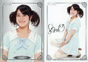 【中古】アイドル(AKB48 SKE48)/AKB48 トレーディングコレクションPART2 R061N : 伊豆田莉奈/ノーマルカード/AKB48 トレーディングコレクションPART2