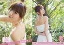【中古】アイドル(AKB48 SKE48)/AKB48 トレーディングコレクションPART2 R075N : 篠田麻里子/ノーマルカード/AKB48 トレーディングコレクションPART2