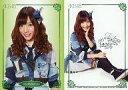 【中古】アイドル(AKB48 SKE48)/AKB48 トレーディングコレクションPART2 R024N : 野中美郷/ノーマルカード/AKB48 トレーディングコレクションPART2