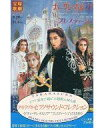 [used] Trace - [10P06may13] of the music tape Takara Takarazuka Operetta Troupe piano sound  Borgia - ambition [fs2gm] [image]
