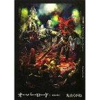 【中古】ライトノベル(その他) オーバーロード 漆黒の戦士(2) / 丸山くがね【中古】afb