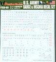 【新品】塗料・工具 1/35 WWII アメリカ陸軍記章デカールセット [P35D-001]