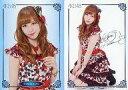 【中古】アイドル(AKB48 SKE48)/AKB48 トレーディングコレクションPART2 R031N : 河西智美/ノーマルカード/AKB48 トレーディングコレクションPART2