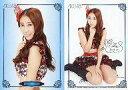 【中古】アイドル(AKB48 SKE48)/AKB48 トレーディングコレクションPART2 R041N : 近野莉菜/ノーマルカード/AKB48 トレーディングコレクションPART2