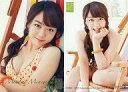 【中古】アイドル(AKB48 SKE48)/AKB48 トレーディングコレクションPART2 R121R : 峯岸みなみ/箔押しカード/AKB48 トレーディングコレクションPART2