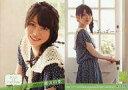 【エントリーで全品ポイント10倍!(8月18日09:59まで)】【中古】アイドル(AKB48・SKE48)/AKB48 トレーディングコレクションPART2 R131N : 横山由依/ノーマルカード/AKB48 トレーディングコレクションPART2