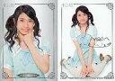 【中古】アイドル(AKB48 SKE48)/AKB48 トレーディングコレクションPART2 R066N : 森川彩香/ノーマルカード/AKB48 トレーディングコレクションPART2
