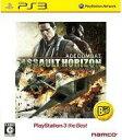 【中古】PS3ソフト エースコンバット アサルト ホライゾン Best版