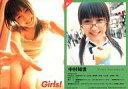 【中古】コレクションカード(女性)/ 08 : 中村知世/雑誌「Girls vol.18」 付録トレーディングカード