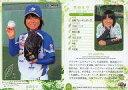 【中古】BBM/レギュラー/BBM REAL VENUS CARDS 2012 10 [レギュラー]