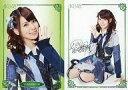【中古】アイドル(AKB48 SKE48)/AKB48 トレーディングコレクションPART2 R020N : 菊地あやか/ノーマルカード/AKB48 トレーディングコレクションPART2